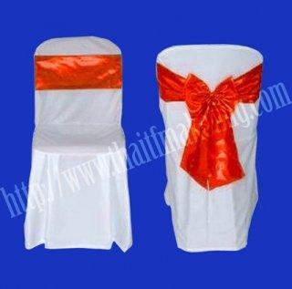 ผ้าคลุมเก้าอี้พลาสติกโบว์สีส้ม