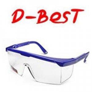 แว่นตานิรภัย ยี่ห้อ D-Best