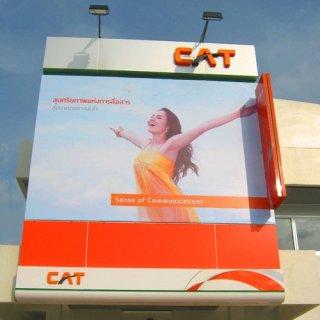 รับงานแผงป้ายโฆษณา แผงเกล็ด Grill Aluminum