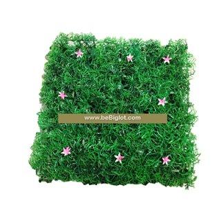 หญ้าญี่ปุ่นดอกไม้เล็ก 25*25 cm.
