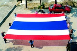 รับผลิตธงประเทศขนาดใหญ่