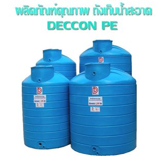 ถังน้ำสะอาด ทรงกระบอก พีอี NPE-1500 ตั้งพื้น