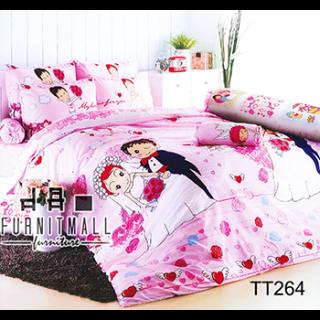ชุดผ้าปูที่นอน TOTO รุ่น TT264