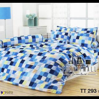 ชุดผ้าปูที่นอน TOTO รุ่น TT293BL
