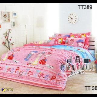 ชุดผ้าปูที่นอน TOTO รุ่น TT389