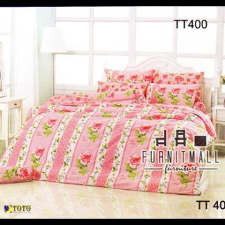 ชุดผ้าปูที่นอน TOTO รุ่น TT400