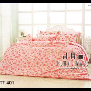 ชุดผ้าปูที่นอน TOTO รุ่น TT401
