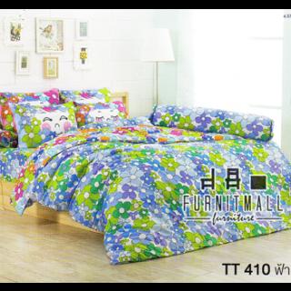 ชุดผ้าปูที่นอน TOTO รุ่น TT410BL