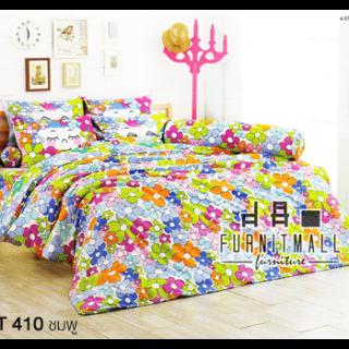 ชุดผ้าปูที่นอน TOTO รุ่น TT410PI
