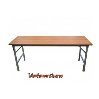 โต๊ะพับหน้าเมลามีนลายไม้ หนา 25 มิล