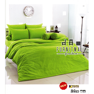 ชุดผ้าปูที่นอน TOTO รุ่น TT-GREEN