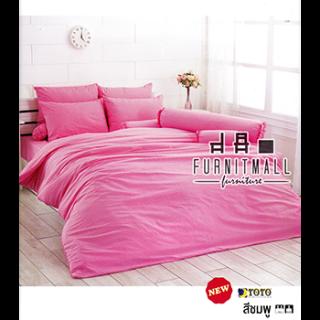 ชุดผ้าปูที่นอน TOTO รุ่น TT-PINK