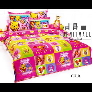 ชุดผ้าปูที่นอน TOTO ลายการ์ตูนรุ่น CU10