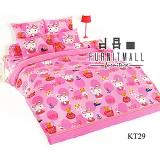 ชุดผ้าปูที่นอน TOTO ลายการ์ตูนรุ่น KT29