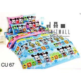 ชุดผ้าปูที่นอน TOTO ลายการ์ตูนรุ่น CU67