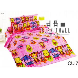 ชุดผ้าปูที่นอน TOTO ลายการ์ตูนรุ่น CU70
