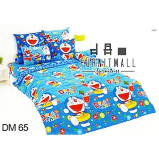 ชุดผ้าปูที่นอน TOTO ลายการ์ตูนรุ่น DM65