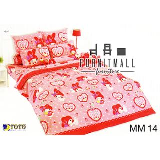 ชุดผ้าปูที่นอน TOTO ลายการ์ตูนรุ่น MM14