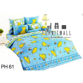 ชุดผ้าปูที่นอน TOTO ลายการ์ตูนรุ่น PH61