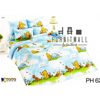 ชุดผ้าปูที่นอน TOTO ลายการ์ตูนรุ่น PH62