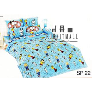 ชุดผ้าปูที่นอน TOTO ลายการ์ตูนรุ่น SP22