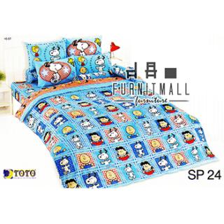 ชุดผ้าปูที่นอน TOTO ลายการ์ตูนรุ่น SP24