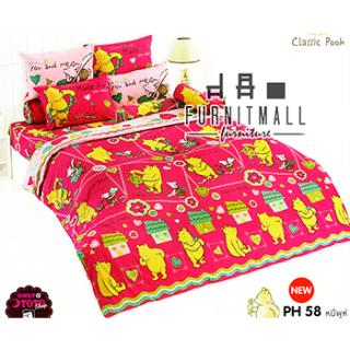 ชุดผ้าปูที่นอน TOTO ลายการ์ตูนรุ่น PH58