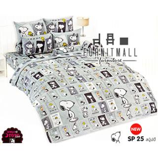 ชุดผ้าปูที่นอน TOTO ลายการ์ตูนรุ่น SP25