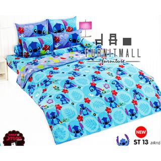 ชุดผ้าปูที่นอน TOTO ลายการ์ตูนรุ่น ST13