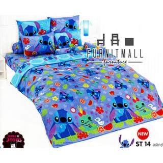 ชุดผ้าปูที่นอน TOTO ลายการ์ตูนรุ่น ST14