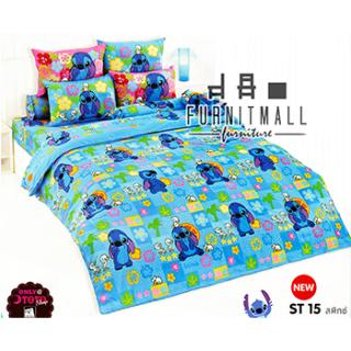 ชุดผ้าปูที่นอน TOTO ลายการ์ตูนรุ่น ST15