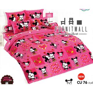 ชุดผ้าปูที่นอน TOTO ลายการ์ตูนรุ่น CU76