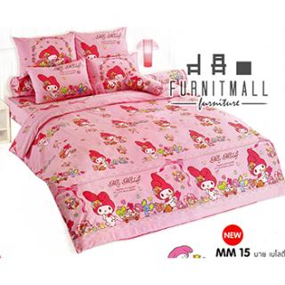 ชุดผ้าปูที่นอน TOTO ลายการ์ตูนรุ่น MM15