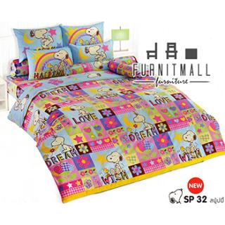 ชุดผ้าปูที่นอน TOTO ลายการ์ตูนรุ่น SP32