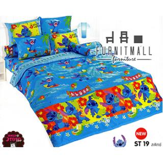 ชุดผ้าปูที่นอน TOTO ลายการ์ตูนรุ่น ST19