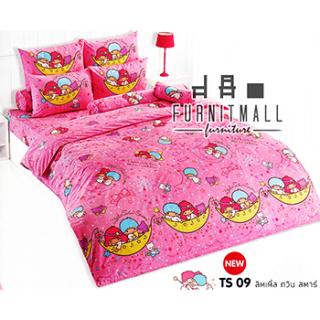 ชุดผ้าปูที่นอน TOTO ลายการ์ตูนรุ่น TS09