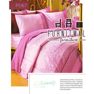 ชุดผ้าปูที่นอน SATIN รุ่น P067