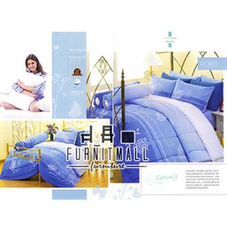 ชุดผ้าปูที่นอน SATIN รุ่น P089