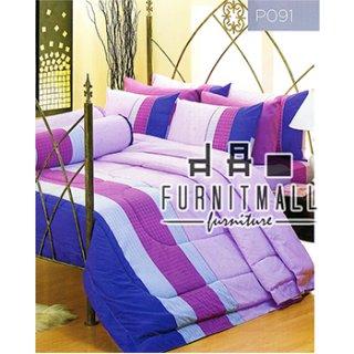 ชุดผ้าปูที่นอน SATIN รุ่น P091