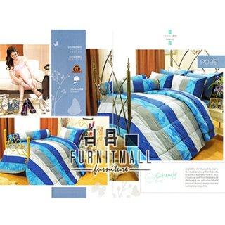 ชุดผ้าปูที่นอน SATIN รุ่น P099