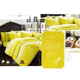 ชุดผ้าปูที่นอน SATIN รุ่น PC010