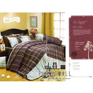 ชุดผ้าปูที่นอน SATIN รุ่น PC033