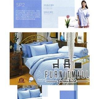 ชุดผ้าปูที่นอน SATIN รุ่น SP2