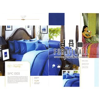 ชุดผ้าปูที่นอน SATIN รุ่น SPC003