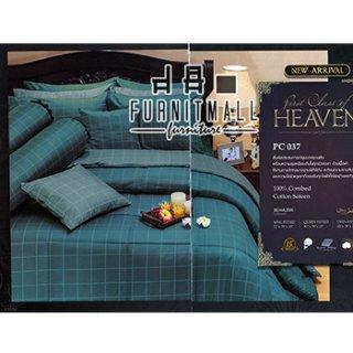 ชุดผ้าปูที่นอน SATIN รุ่น PC037
