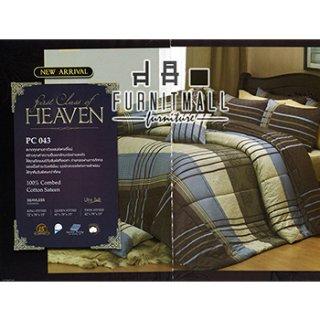 ชุดผ้าปูที่นอน SATIN รุ่น PC043