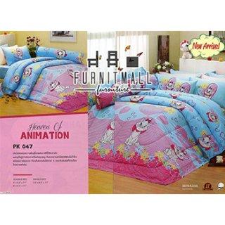 ชุดผ้าปูที่นอน SATIN รุ่น PK047