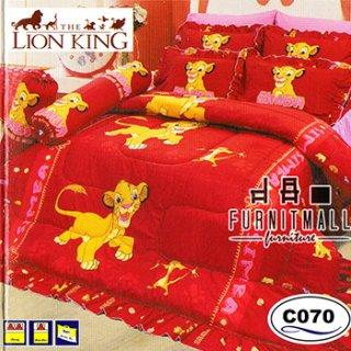 ชุดผ้าปูที่นอน SATIN ลายการ์ตูน รุ่น C070