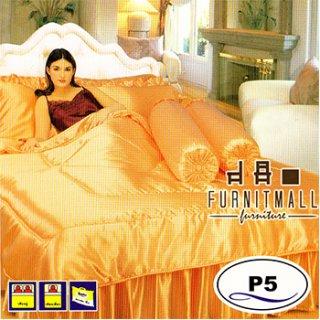 ชุดผ้าปูที่นอน SATIN ลายการ์ตูน รุ่น P5