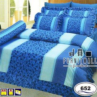 ชุดผ้าปูที่นอน SATIN รุ่น 652